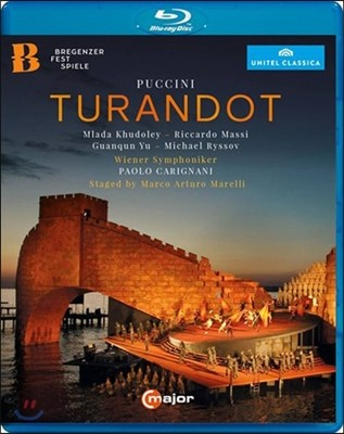 Mlada Khudoley / Paolo Carignani 푸치니: 투란도트 (Puccini: Turandot)