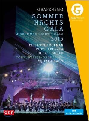 Yutaka Sado 그라페넥 한여름 밤의 갈라 콘서트 2015 (Grafenegg - Midsummer Night's Gala)
