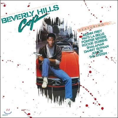 비버리 힐스 캅 영화음악 (Beverly Hills Cop OST) [LP]
