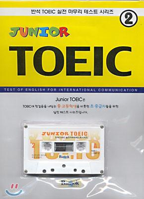 Junior Toeic 실전 테스트 2