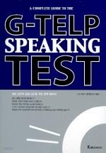 G-TELP SPEAKING TEST