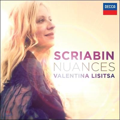 Valentina Lisitsa 발렌티나 리시차 - 스크리아빈: 피아노 작품집 (Nuances - Scriabin: Piano Works)