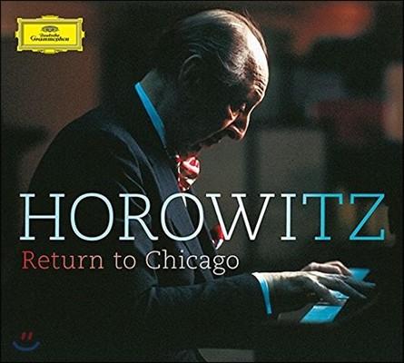 Vladimir Horowitz 블라디미르 호로비츠 1986년 시카고 리사이틀 (Return to Chicago)