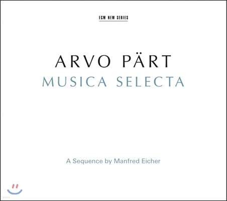 Gidon Kremer / Keith Jarrett 아르보 패르트: 무지카 셀렉타 (Arvo Part: Musica Selecta - Musica Selecta - A Sequence by Manfred Eicher)