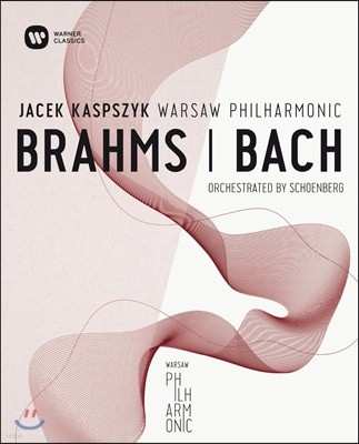 Jacek Kaspszyck 브람스: 피아노 사중주 / 바흐: 전주곡과 푸가 - 쇤베르크 관현악 편곡 (Brahms & Bach Orchestrated by Schoenberg)