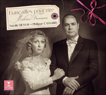 Natalie Dessay 유희의 약혼식 - 포레 / 풀랑 / 쇼숑 : 가곡집 (Faure / Poulenc / Chausson)