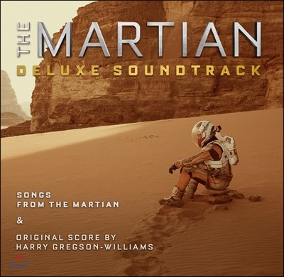 마션 영화음악 (The Martian OST) [Deluxe Edition]