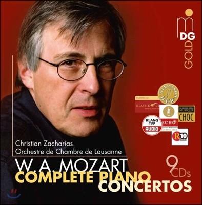 Christian Zacharias 모차르트: 피아노 협주곡 전곡 (Mozart: Complete Piano Concertos)