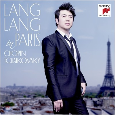 Lang Lang 쇼팽: 스케르초 / 차이코프스키: 사계 (in Paris - Chopin: Scherzo / Tchaikovsky: The Seasons) 랑랑