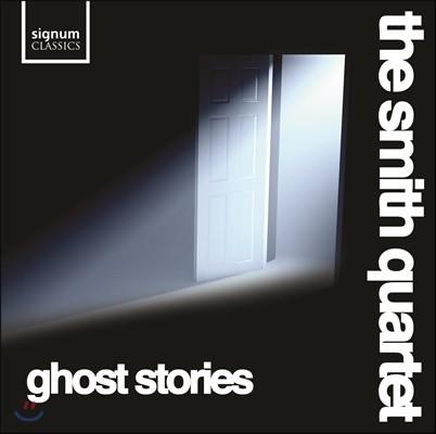 The Smith Quartet 고스트 스토리 - 영국 현대 현악사중주 모음집 (Ghost Stories)
