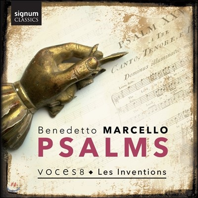 Voces8 / Les Inventions 베네데토 마르첼로: '에스트로 포에티코아르모니코' 시편 (Benedetto Marcello: Psalms from 'Estro poeticoarmonico')