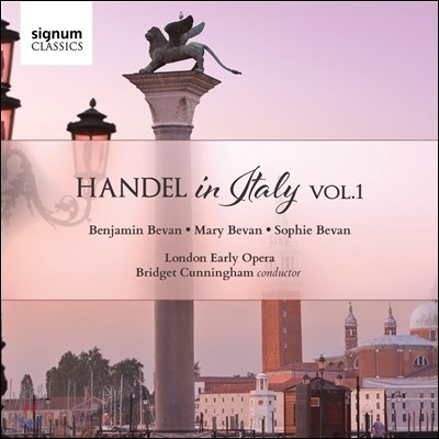 London Early Opera 헨델 인 이탈리아 1집 (Handel in Italy Volume 1)