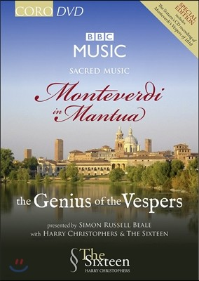 The Sixteen BBC 음악 다큐멘터리 - 몬테베르디: 성모 마리아의 저녁기도 1610 (BBC Sacred Music - Monteverdi in Mantua: the Genius of the Vespers)