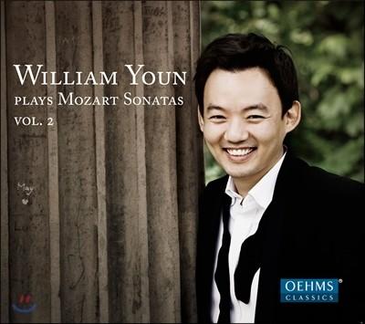 윤홍천 - 모차르트: 피아노 소나타 2집 (Mozart: Piano Sonatas Nos.2, 9, 12, 16)