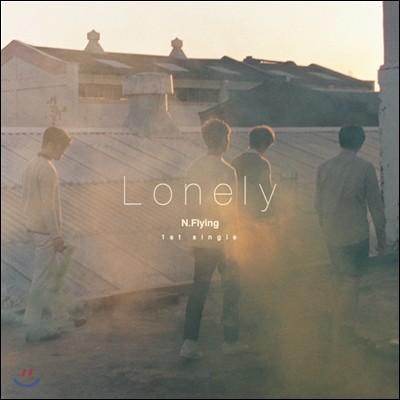 엔플라잉 (N.Flying) - Lonely