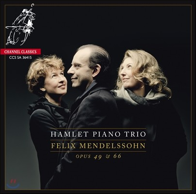 Hamlet Piano Trio 멘델스존: 피아노 트리오 1번, 2번 (Mendelssohn: Piano Trios Op.49, Op.66) 햄릿 피아노 트리오