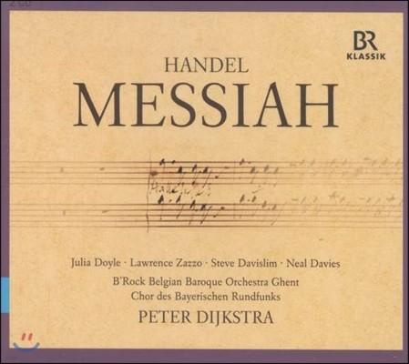 Peter Dijkstra 헨델: 오라토리오 '메시아' (Handel: Messiah)