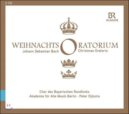 Peter Dijkstra 바흐: 크리스마스 오라토리오 (Bach: Weihnachtsoratorium BWV248)