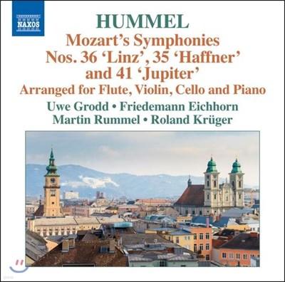 Roland Kruger 모차르트: 교향곡 36번 '린츠', 35번 '하프너', 41번 '주피터' - 훔멜 편곡 실내악 버전 (Mozart-Hummel: Symphonies Linz, Haffner, Jupiter)
