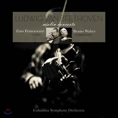 Zino Francescatti 베토벤: 바이올린 협주곡 - 지노 프란체스카티 (Beethoven: Violin Concerto) [LP]