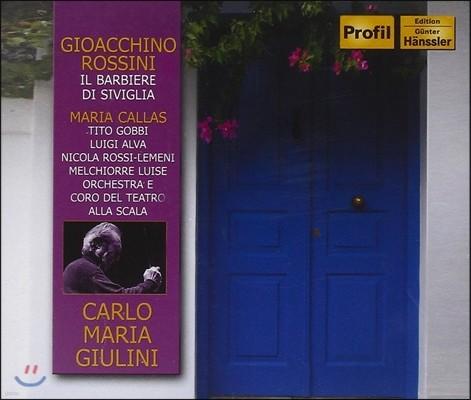 Maria Callas / Carlo Maria Giulini 로시니: 세비야의 이발사 (Rossini: Il Barbiere Di Siviglia)