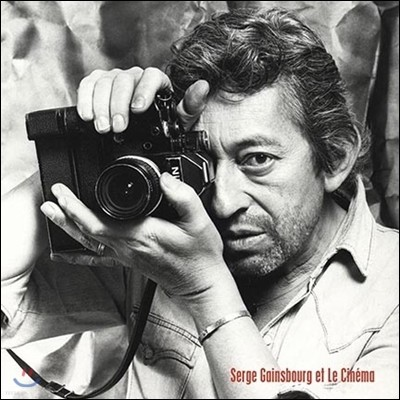 Serge Gainsbourg (세르쥬 갱스부르) - Serge Gainsbourg et le Cinema [LP]