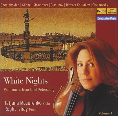 Tatjana Masurenko 백야 - 상트페테르스부르크의 비올라 음악 (White Nights - Viola Music From Saint Petersburg)