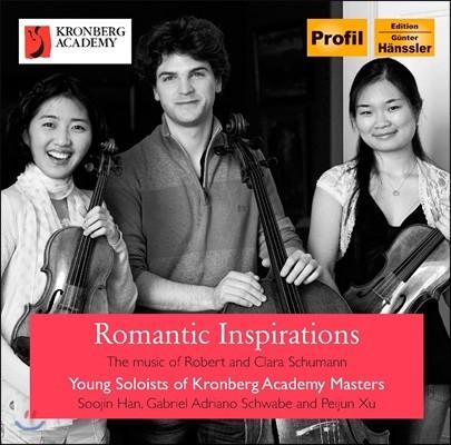 한수진 - 클라라 / 로베르트 슈만 : 실내악 작품집 (Romantic Inspirations - Clara / Robert Schumann: Chamber Music)