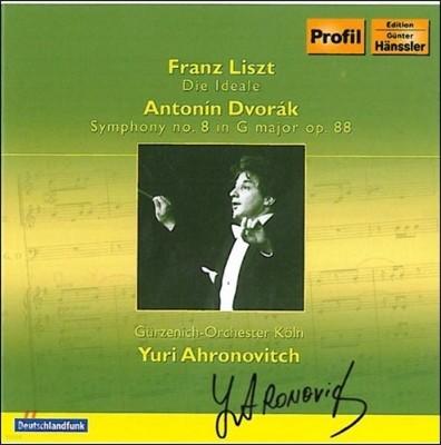 Yuri Ahronovitch 리스트: 이상 / 드보르작: 교향곡 8번 (Liszt: Die Ideale / Dvorak: Symphony Op.88)