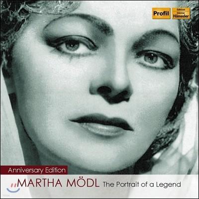 Martha Modl '전설의 초상' 뫼들 - 오페라와 가곡집 (The Portrait Of A Legend)