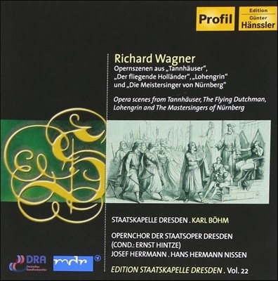 Karl Bohm 바그너: 오페라 명장면 - 탄호이저, 로엔그린 외 (Wagner: Opera Scenes 'Tannhauser', 'Lohengrin')