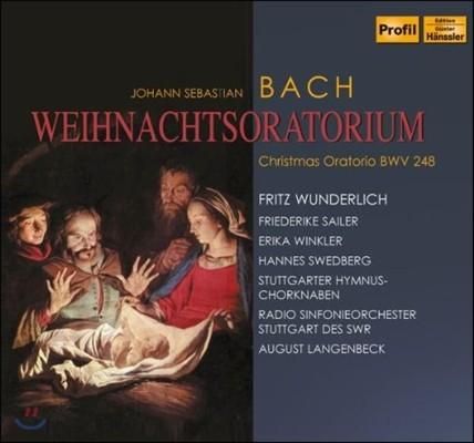 Fritz Wunderlich 바흐: 크리스마스 오라토리오 (Bach: Christmas Oratorio BWV248)