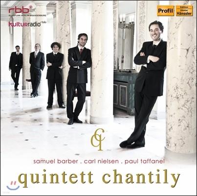 Quintett Chantily 바버 / 칼 닐센 / 폴 타파넬: 관악 오중주 (Barber / Carl Nielsen / Paul Taffanel: Wind Quintets)