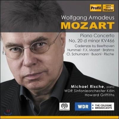 Michael Rische 모차르트: 피아노 협주곡 20번 - 여러 카덴차 수록 (Mozart: Piano Concerto No.20 KV466)