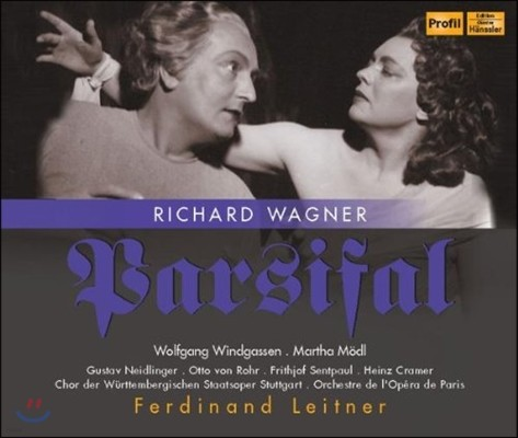 Martha Modl / Ferdinand Leitner 바그너: 파르지팔 (Wagner: Parsifal)
