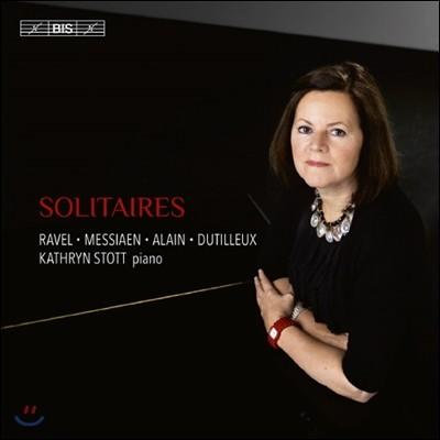 Kathryn Stott 라벨 / 메시앙 / 알랭 / 뒤티유: 피아노 작품집 (Solitaires - Ravel / Messiaen / Dutilleux / Alain)