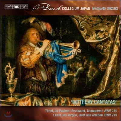 Masaaki Suzuki 바흐: 세속 칸타타 5집 - 생일 칸타타 (Bach: Secular Cantatas - 'Birthday Cantatas' BWV213, 214)