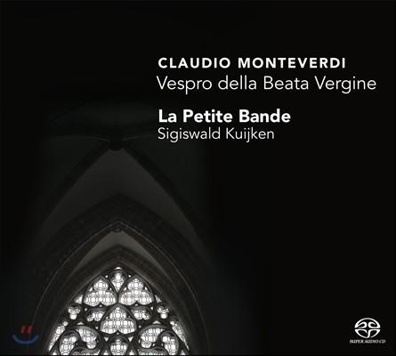 Sigiswald Kuijken 몬테베르디: 성모 마리아의 저녁기도 1610 (Monteverdi: Vespro della beata Vergine)