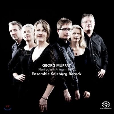 Ensemble Salzburg Barock 게오르크 무파트: 관현악 모음곡 '플로릴레기움 프리뭄' (Georg Muffat: Florilegium Primum)