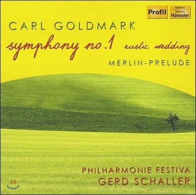 Gerd Schaller 카를 골드마르크: 교향곡 1번, 멀린 전주곡 (Carl Goldmark: Symphony Op.26 'Rustic Wedding', Merlin Prelude)