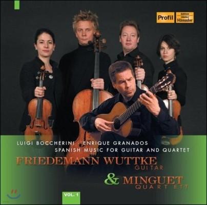 Friedemann Wuttke 기타 오중주로 연주하는 스페인 음악 (Spanish Music For Guitar And Quartet)