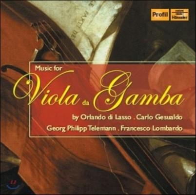 Siegfried Pank 비올라 다 감바를 위한 음악 - 텔레만 / 제수알도 / 라수스 (Music For Viola Da Gamba - Telemann / Gesualdo / Lasso)