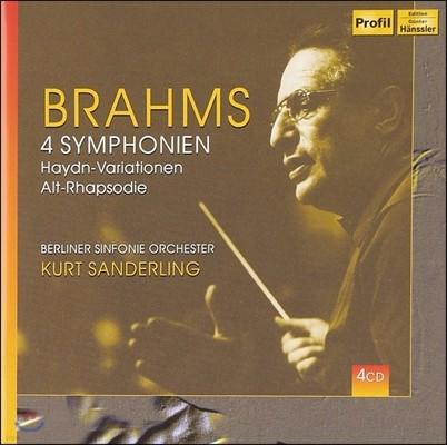 Kurt Sanderling 브람스: 교향곡 전집, 하이든 변주곡, 알토 랩소디 (Brahms: Symphonies, Haydn Variations, Alt Rhapsodie)