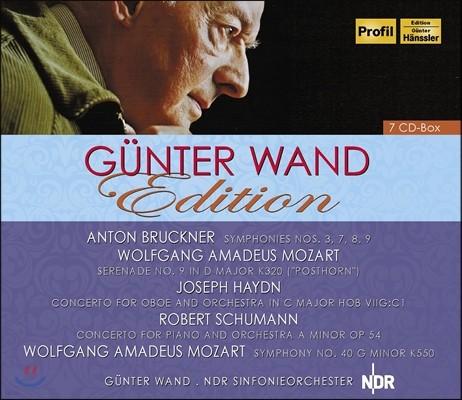 Gunter Wand 귄터 반트 에디션 - 브루크너 / 모차르트 / 슈만 (Bruckner / Mozart / Schumann)