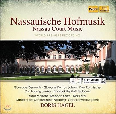 Doris Hagel 나사우 궁정의 음악 (Nassau Court Music - Neubauer / Punto / Demachi)