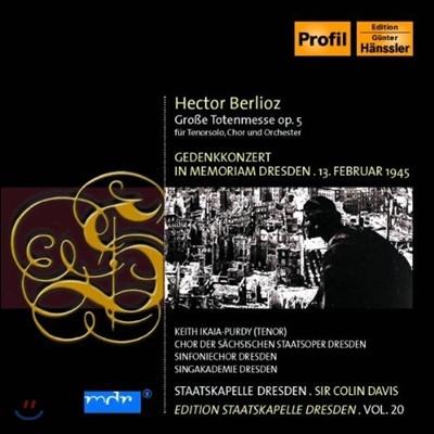 Colin Davis 베를리오즈: 레퀴엠 (Berlioz: Requiem Op.5)