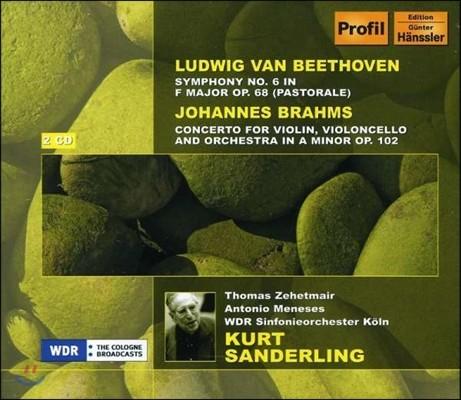 Kurt Sanderling 베토벤: 교향곡 6번 '전원' / 브람스: 이중 협주곡 (Beethoven: Symphony Op.68 Pastorale / Brahms: Double Concerto Op.102)