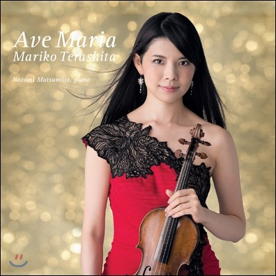 Terashita Mariko 테라시타 마리코 - 아베 마리아 (Ave Maria)