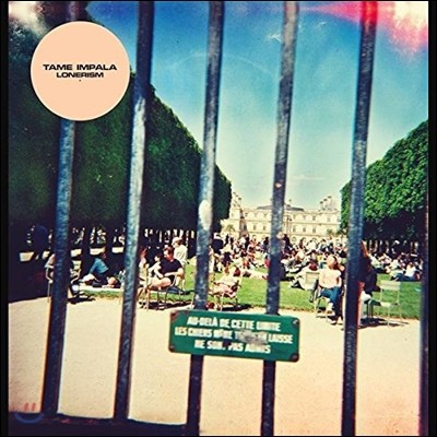Tame Impala - Lonerism [2LP]