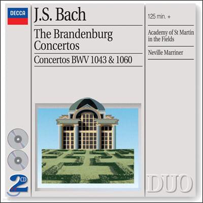 Neville Marriner 바흐: 브란덴부르크 협주곡집 (Bach: Brandenburg Concertos)